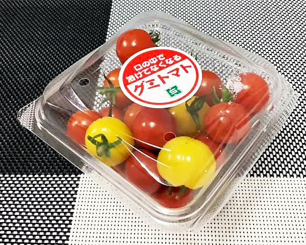 グミトマト